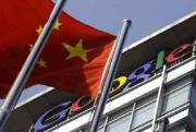 Google says China search block may be tech glitch