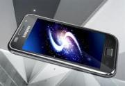 Samsung Galaxy family mobile Galaxy S Plus coming soon